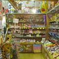 写真: おきなわ屋200811-06