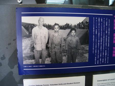沖縄旧海軍壕08