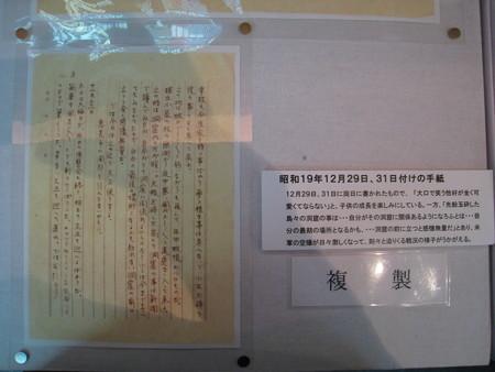 沖縄旧海軍壕10