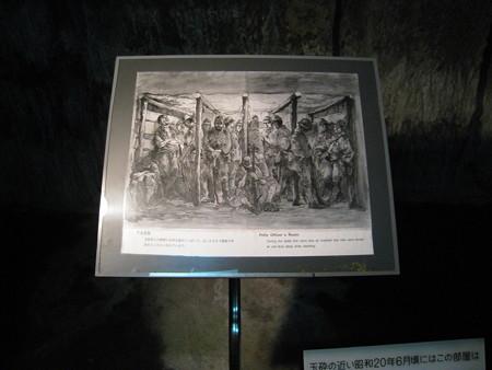 沖縄旧海軍壕15