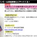 Photos: 広告@ぎょうざ150808