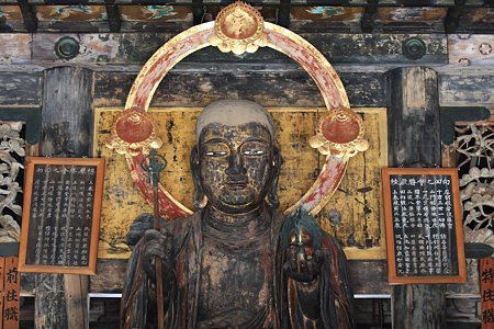 2012.06.14 北鎌倉 建長寺 仏殿 地蔵菩薩坐像