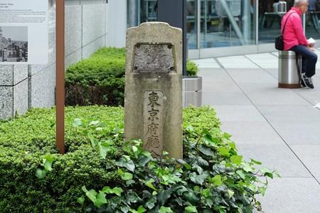 2015.09.14 有楽町 東京府庁舎跡