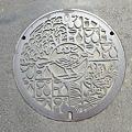 栃木県益子市のマンホール?