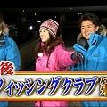Photos: 来週は大野フィッシングクラブ第2弾!天然キタ━(゚∀゚)━!
