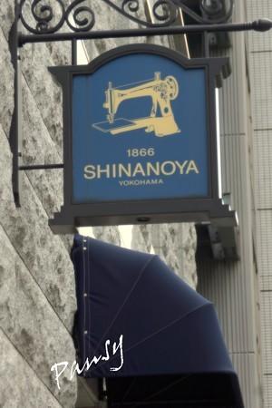 Yokohama 011