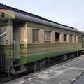 BTV.37、Khao Chum Thong Junction、タイ国鉄