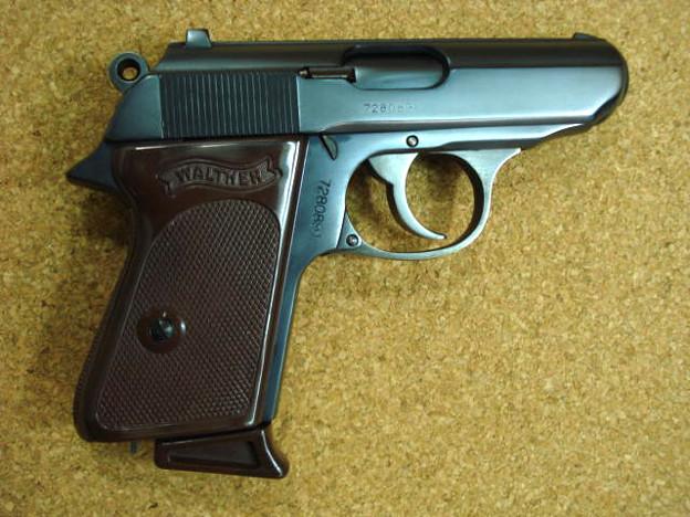 Rainbow Lagoon Walther PPK Remaster