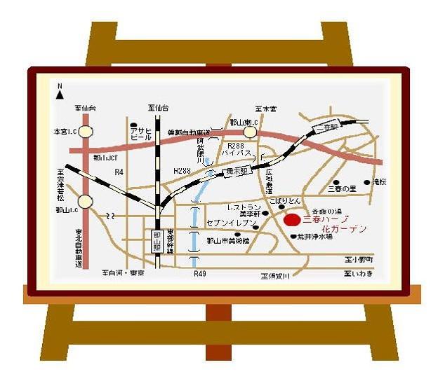 Photos: map