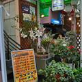 街のお花屋さん
