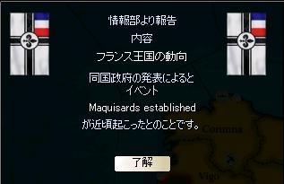 http://art61.photozou.jp/pub/729/3116729/photo/225325054_org.v1437283694.png