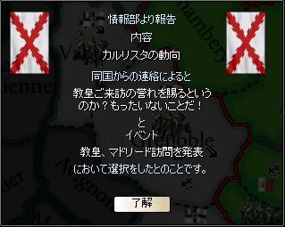 http://art61.photozou.jp/pub/729/3116729/photo/225325102_org.v1437283757.png