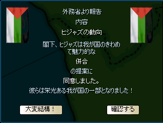 http://art61.photozou.jp/pub/729/3116729/photo/225399469_org.v1437397232.png