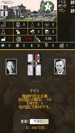 http://art61.photozou.jp/pub/729/3116729/photo/227459951_org.v1441623341.png