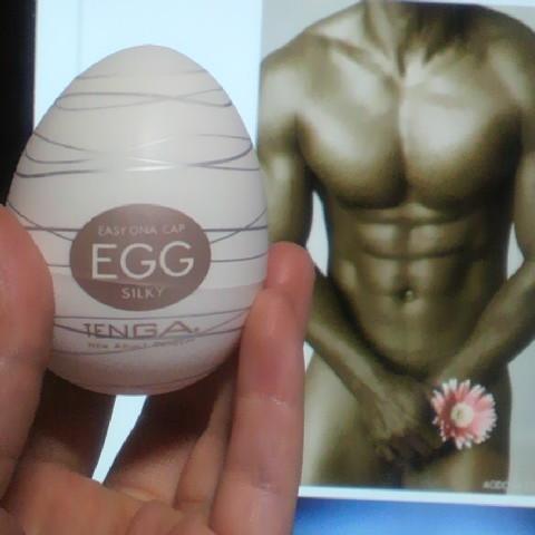 Demo - Tenga Egg