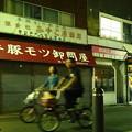 武蔵小山駅前通り