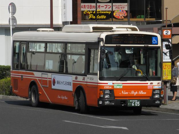 【東武バスセントラル】 2854号車