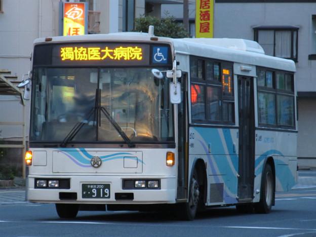 【関東自動車】宇都宮200か919