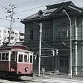 相馬株式会社と市電