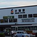 Photos: 小諸市
