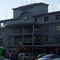 Photos: 熊本駅だ
