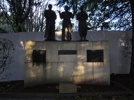キリシタン殉教の碑 - 1