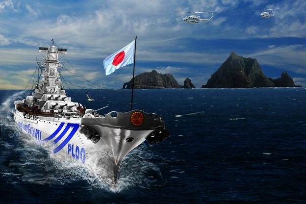 海上保安庁巡視艇やまと - 写真...