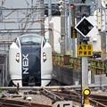 Photos: E259系成田エクスプレス10号
