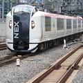 Photos: E259系成田エクスプレス21号