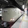 285系寝台特急サンライズ瀬戸・出雲号東京9番発車!