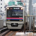 京成3000形快速特急成田空港行き日暮里2番進入