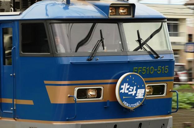 Photos: 北斗星号ラストラン牽引機EF510-515  雀宮にて