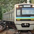 北総9200形エアポート快特羽田空港行き