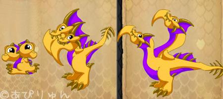 DragonVale6