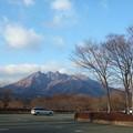 Photos: 根子岳
