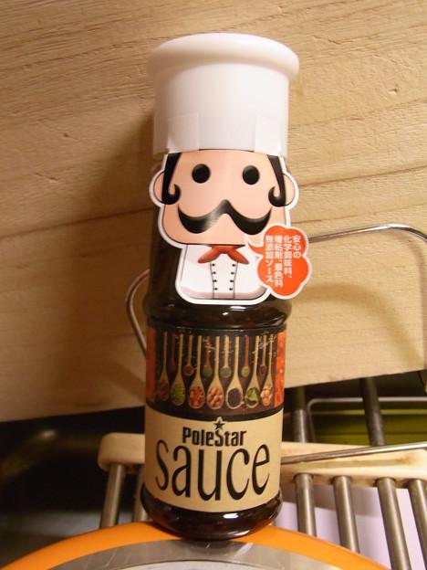 【グルメ】Polestar Sauce 無添加ソース[東京]