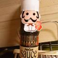 Photos: 【グルメ】Polestar Sauce|無添加ソース[東京]