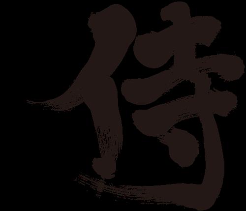 samurai2_bk