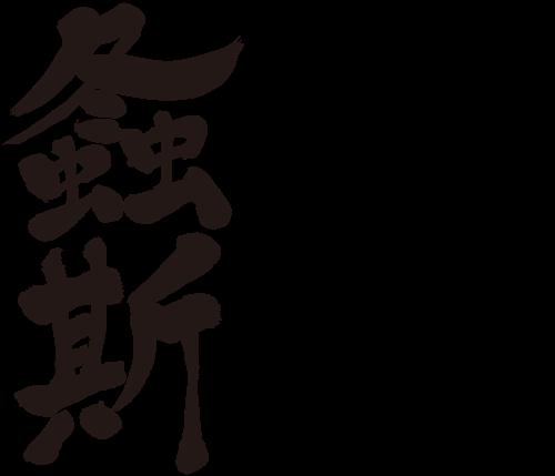 Japanese katydid