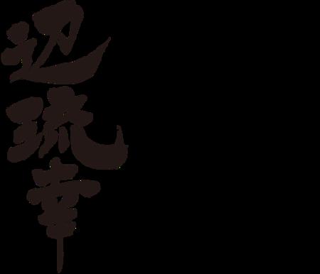 Versace bk brushed kanji