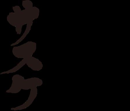 Brushed japanese as Sasuke
