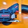写真: ボッシュ バッテリー 丸ノコ