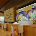 Photos: 櫓屋@北海道有名ラーメン探訪区(船橋東武DSC02650