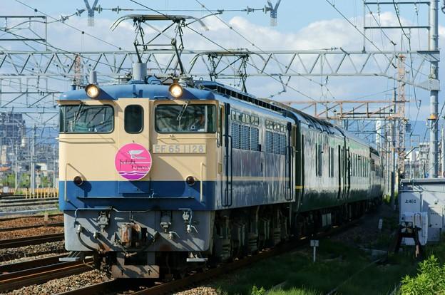 Photos: トワイライトエクスプレス【EF65 1128牽引】