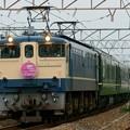 トワイライトエクスプレス【EF65 1133牽引】