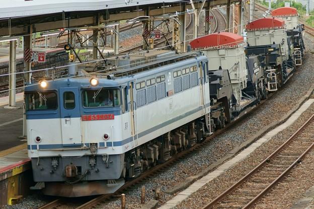 8860レ 特大貨物シキ1000【EF65 2084牽引】