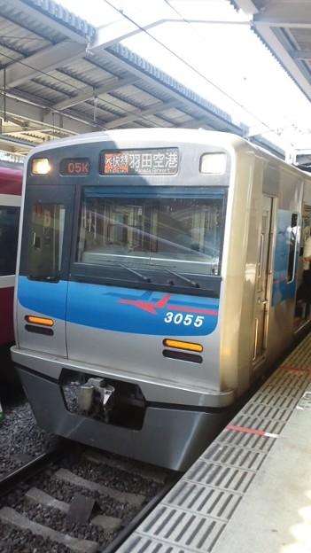 蒲田を通過する40分に1本のダイレクトアクセス列車