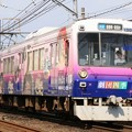 Photos: 静岡鉄道