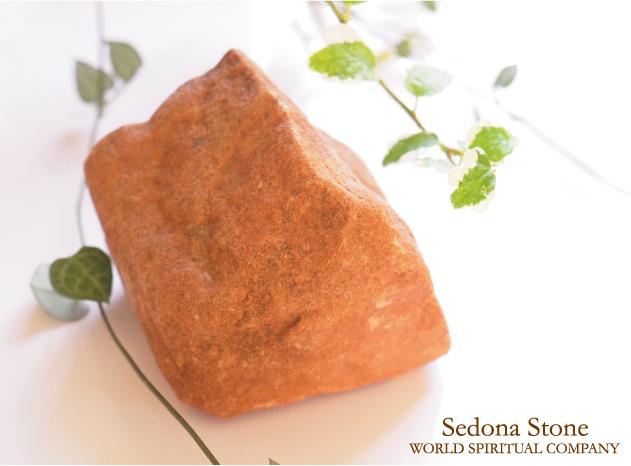 セドナの石