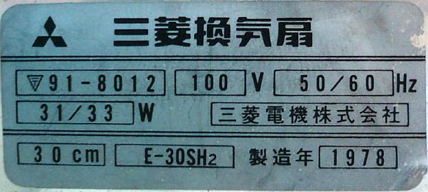 @atsushi_FC3S これもシールのみ確保…末期ロットの黒小判でした。
